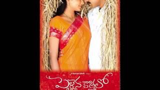 Gambar cover Pellaina Kothalo BGM | Jagapathi Babu