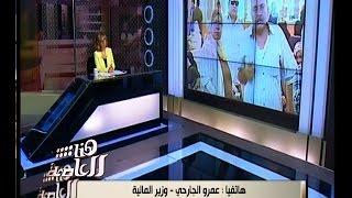 وزير المالية: رفع عائد شهادات قناة السويس إلى 15.5%   المصري اليوم