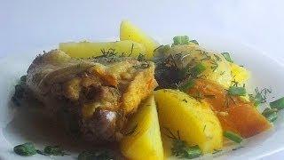 Курица с Яблоком и Картошкой по-Армянски кулинарный видео рецепт