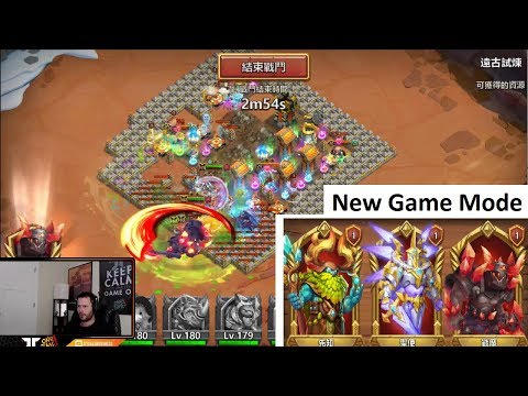 New UPDATE Everything YOU NEED TO KNOW Castle Clash