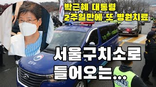 박근혜대통령 2주일 만…