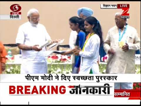 Watch: PM Modi honors children at Swachh Bharat Mission program