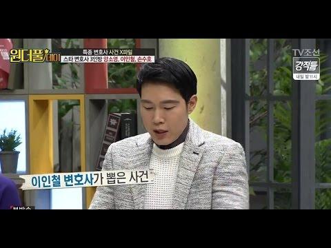 [TV조선] 스타쇼 원더풀데이.E15.170124