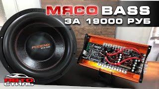 1,5 кВт за 6990 рублей. Обзор и тест усилителя DL Audio Gryphon Lite 1.1500