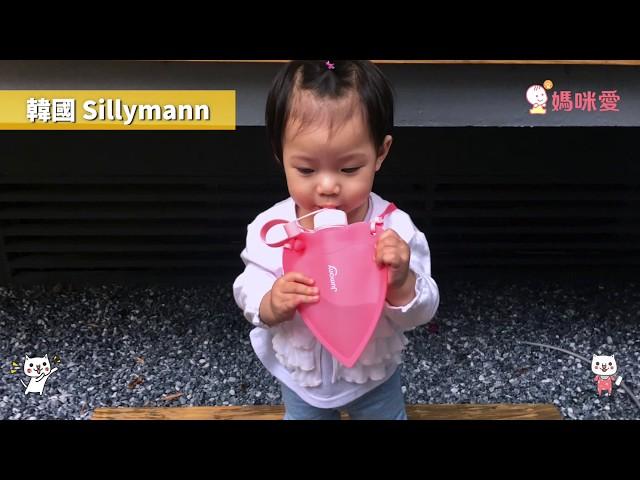 幫孩子的背包減重!夏季超輕量兒童水壺 TOP 3⎟媽咪愛