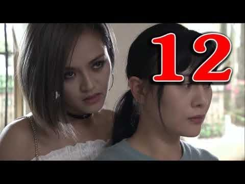 Quỳnh Búp Bê Tập 12 VTV1