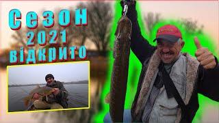 Рибалка на щуку судака та коропа Відкрив сезон 2021