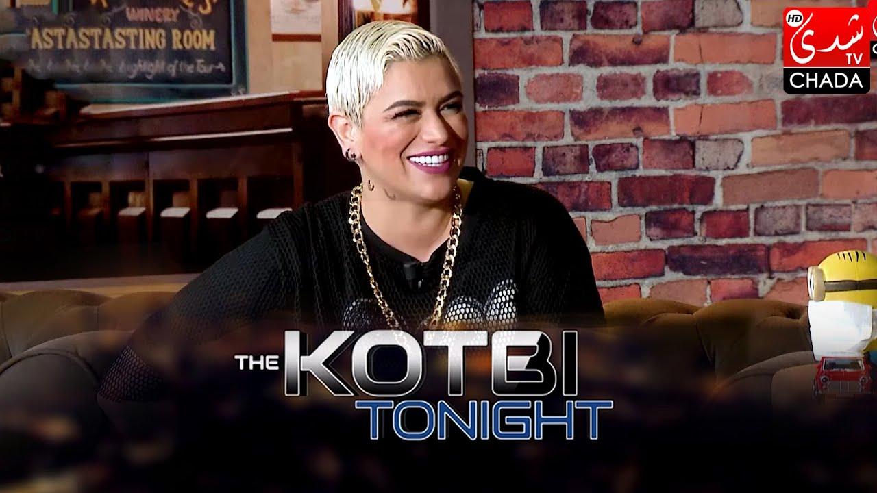 برنامج The Kotbi Tonight - الحلقة 21 | رياض العمر و leyna KAYZ | الحلقة كاملة