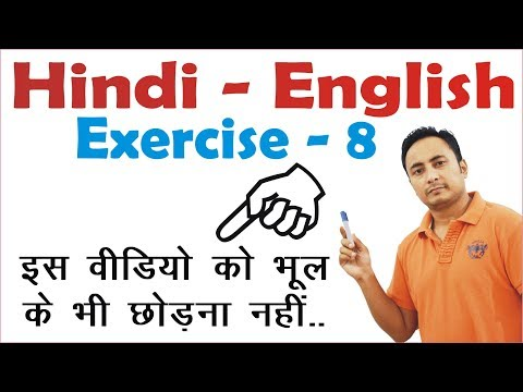 English to French free translation exercises... using ING part 1 from YouTube · Duration:  15 minutes 1 seconds