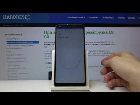 Как выполнить начальную настройку на LG G6  — Конфигурация устройства