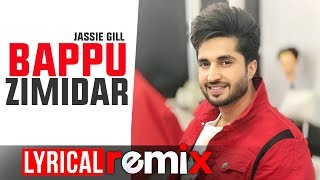 Bapu Zimidar (Lyrical Remix) | Aqeel Ali | Jassi Gill | Latest Remix Songs 2019 | Speed Records