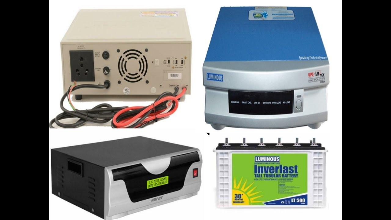 ups or inverter wiring connection in hindi hindi urdu youtube seo electro technic [ 1280 x 720 Pixel ]