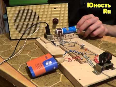 Твой первый радиоприемник 3