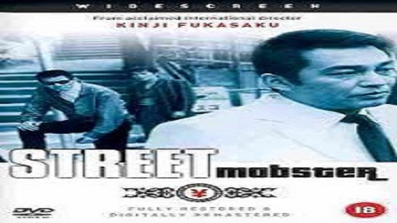 1972 - Street Mobster