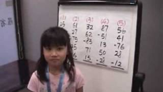 Abacus - AMA Learning Center - Christina