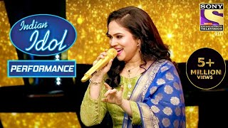 'Apsara Ali' के Tune पे थिरके Judges | Indian Idol Season 11