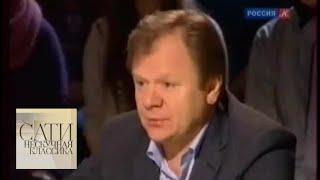 С Игорем Бутманом и Даниилом Крамером / Сати. Нескучная классика... / Телеканал Культура