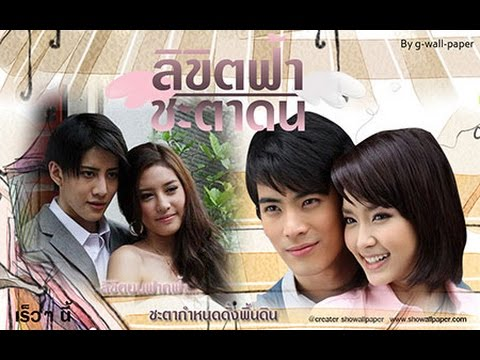 Hai số phận - Tập 1 - Phim Thái lan Let