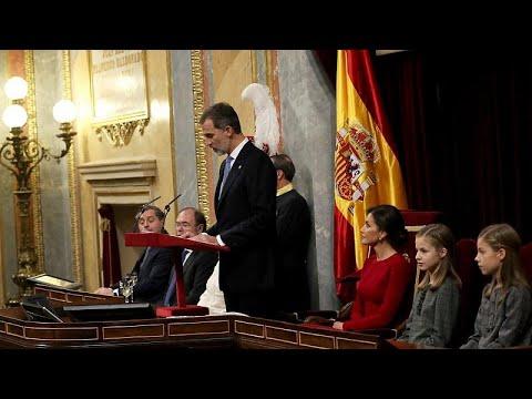 Felipe VI hace una férrea defensa de la monarquía en el 40 aniversario de la Constitución es…