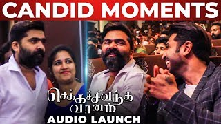 FULL HD: Chekka Chivantha Vaanam Audio launch Candid Moments | STR | Mani Ratnam | AR.Rahman | KS 57