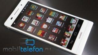 Обзор Huawei P6: тонкий, стильный, металлический (review)
