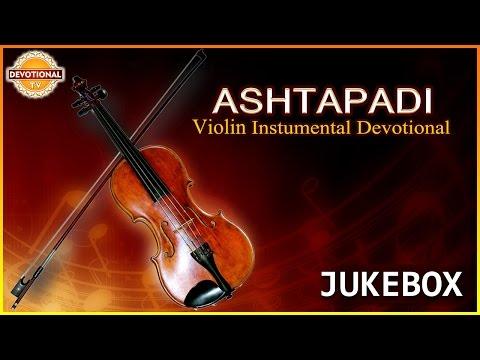 Carnatic Violin Instrumental Music | Ashtapadhi Devotional Songs Jukebox | Devotional TV