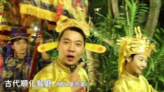 (就是愛越南) 中越旅遊懶人包 ~ 順化皇城 會安古鎮 皇帝宴 燈籠DIY 瘋狂咖啡杯