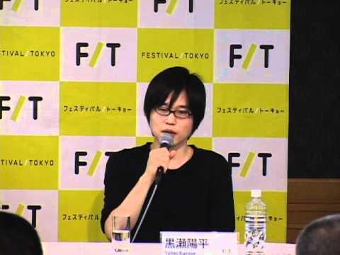 FT11 記者会見 黒瀬陽平 - YouTu...