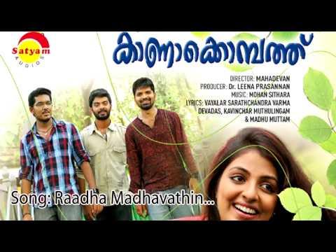 Raadha Madhavathin  - Kaanakombathu
