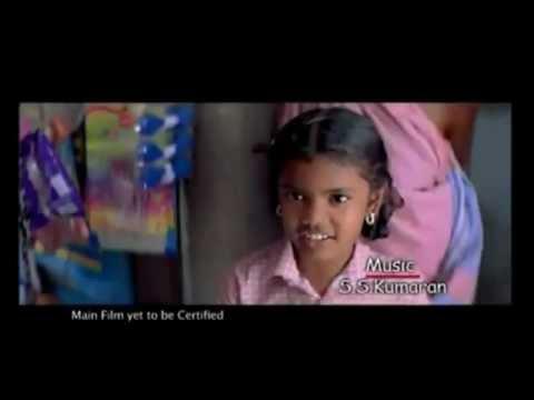 Malli vs Raviteja Telugu Movie Trailer