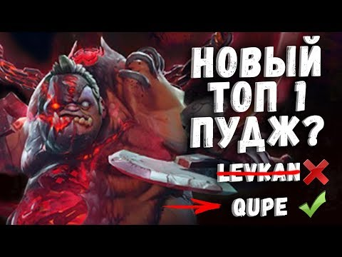 видео: 2000 МАТЧЕЙ НА ПУДЖЕ ДОТА 2 - new 200iq pudge dota 2