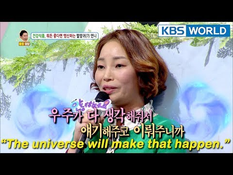 A woman of hobbies. She's so gullible!!! [Hello Counselor Sub : ENG,THAI / 2018.03.09]