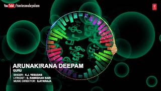"Arunakirana Deepam Full Song | Malayalam Movie ""Guru"" 