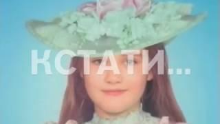 Пропавшую 8 лет назад в Сарове 10-летнюю девочку опознали среди бездомных в Москве