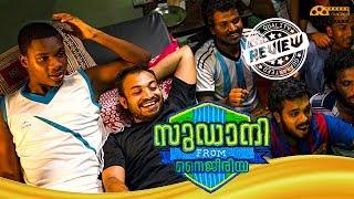 Sudani From Nigeria Malayalam Full Movie Review   Soubin Shahir, Samuel Abiola Robinson