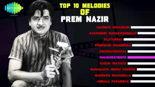 Best of Prem Nazir |  Malayalam Movie Songs | Audio Jukebox