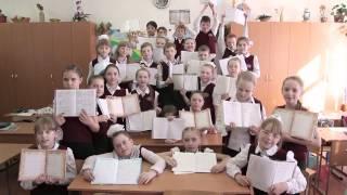 """Поздравление лицеистов  детскую организацию """"МИР"""""""