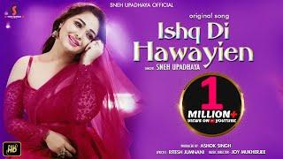 Download Lagu Ishq Di Hawayien    इश्क़ दी हवाएं    Latest Punjabi Love Song 2020    Sneh Upadhya mp3