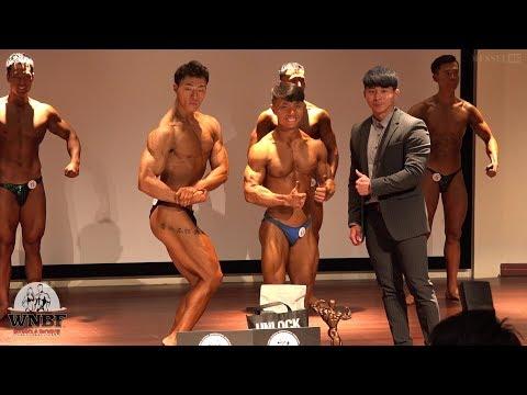 WNBF(SG) International 2019 - Men's Bodybuilding (Overall Chamnpion)