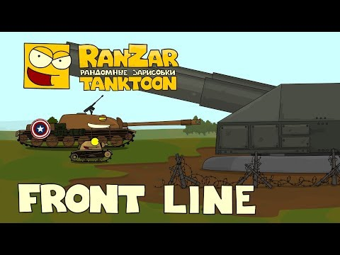 Tanktoon Front Line RanZar