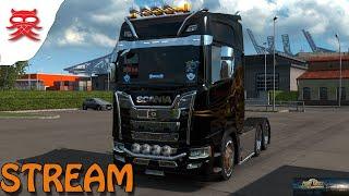 Istanbul ? - Trucker Søndag - Eurotruck Sim Stream