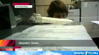 """11.03.2013 Закон о """"резиновых квартирах"""""""
