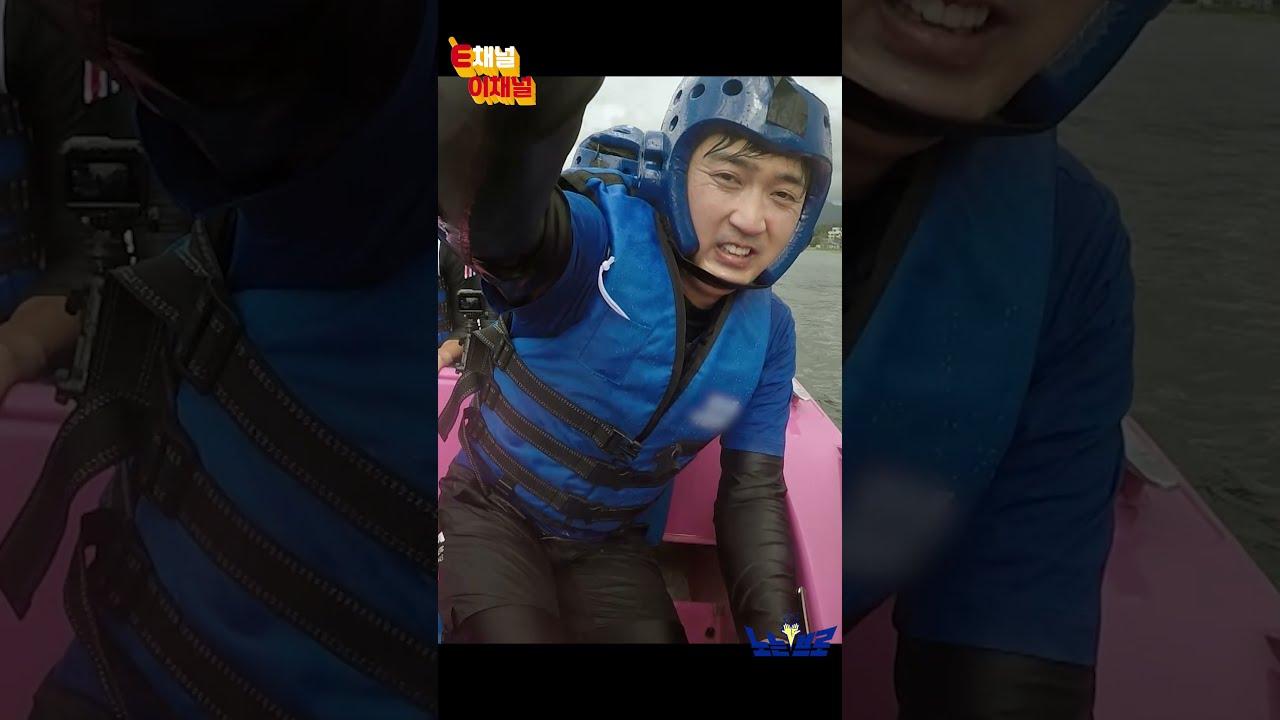 심수창의 수(水)난시대 (feat. 유도 쌍둥이)│E채널 노는브로 #shorts