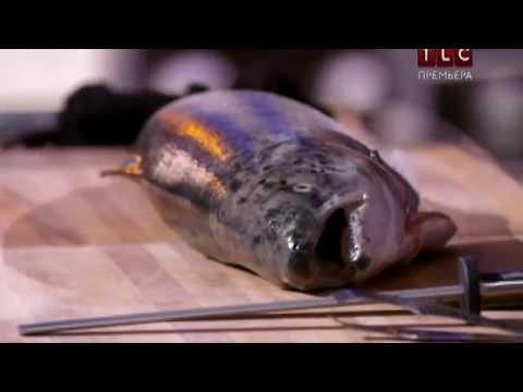 Гордон Рамзи разделывает лосося