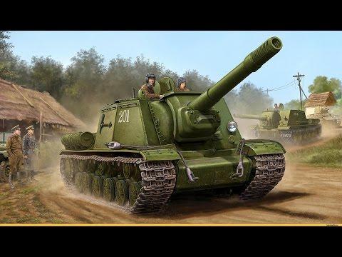 """ИСУ-152 """"Зверобой"""" Открываем шар с сюрпризом """"WORLD OF TANKS"""""""