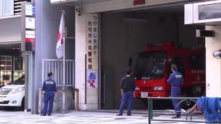 20140329_四谷消防署新宿御苑出張所出動 thumbnail