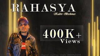 Gambar cover Rahasya(RAP MIX) feat.KABIR_BISHWAS | TROYBOI