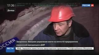 Украинские олигархи теряют заводы из за блокады Донбасса