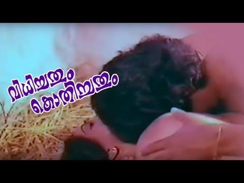 Vidhichathum Kothichathum Malayalam Full Movie | Romantic Movie | Vijayan | Mammootty thumbnail