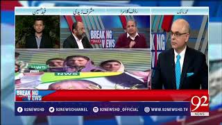 Breaking Views with Malick | Rauf Klasra Badly Blast On Nawaz Sharif | 04 March 2018